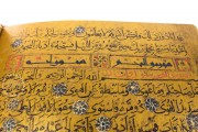 Golden Koran, Munich, Bayerische Staatsbibliothek, Cod. arab. 1112 − Photo 10