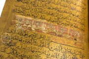 Golden Koran, Munich, Bayerische Staatsbibliothek, Cod. arab. 1112 − Photo 12