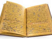 Golden Koran, Munich, Bayerische Staatsbibliothek, Cod. arab. 1112 − Photo 14