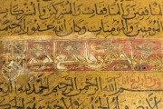 Golden Koran, Munich, Bayerische Staatsbibliothek, Cod. arab. 1112 − Photo 15