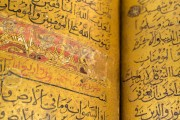 Golden Koran, Munich, Bayerische Staatsbibliothek, Cod. arab. 1112 − Photo 18
