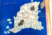 Atlas of Borso d'Este, Lat. 463 = α.X.1.3 - Biblioteca Estense Universitaria (Modena, Italy) − photo 10