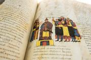 Visigothic-Mozarabic Bible of St. Isidore, León, Archivio Capitular de la Real Colegiata de San Isidoro, Ms. 2 − Photo 22