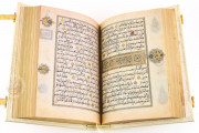 Koran of Muley Zaidan, San Lorenzo de El Escorial, Real Biblioteca del Monasterio de El Escorial, 1340 − Photo 11