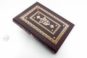 Ptolomei Cosmographia, Magliab. XIII.16 - Biblioteca Nazionale Centrale di Firenze (Florence, Italy) − photo 2