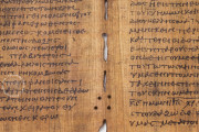 Bodmer VIII Papyrus - Epistles of St. Peter, P72 - Biblioteca Apostolica Vaticana (State of the Vatican City) − photo 5