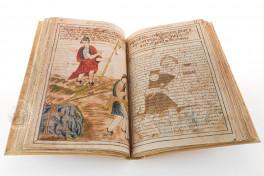Codex Murua Facsimile Edition