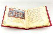 Vergilius Vaticanus, Codex Vaticanus Lat. 3225 - Biblioteca Apostolica Vaticana (Vatican City) − photo 17