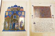 Marian Homilies, Vatican City, Biblioteca Apostolica Vaticana, Vat. gr. 1162 − Photo 17