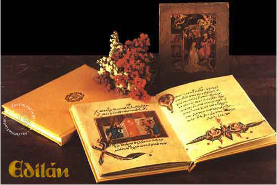Akathistos hymnos, R.I.19 - Real Biblioteca del Monasterio (San Lorenzo de El Escorial, Spain) − photo 1