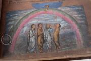 Vienna Genesis, Vienna, Österreichische Nationalbibliothek, Codex Theol. Gr. 31 − Photo 16