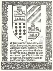 Itinerary of Ludovico di Varthema R/12615 - Biblioteca Nacional de Espana (Madrid, Spain)