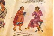 Codex of Medicine of Frederick II, Florence, Biblioteca Medicea Laurenziana, Ms. Plut. 73.16 − Photo 10