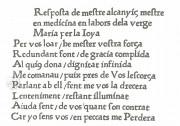 Obres o trobes en laors de la Verge Maria, Biblioteca General e Histórica de la Universidad (Valencia, Spain) − photo 5