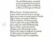 Obres o trobes en laors de la Verge Maria, Biblioteca General e Histórica de la Universidad (Valencia, Spain) − photo 10