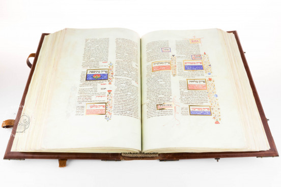 Avicenna's Canon of Medicine, Bologna, Biblioteca Universitaria di Bologna, MS 2197 − Photo 1