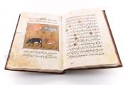 Libro de la Utilidad de los Animales, ms. árabe 898 - Real Biblioteca del Monasterio (San Lorenzo de El Escorial, Spain) − photo 10
