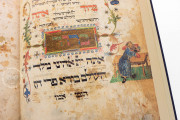 Ashkenazi Haggadah, London, British Library, Add. MS 14762 − Photo 6