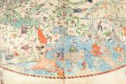 Mappa Mundi 1457, Florence, Biblioteca Nazionale Centrale, Portolano 1 − Photo 10
