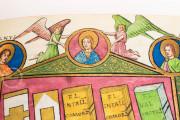 Notitia Dignitatum, Oxford, Bodleian Library, MS. Canon. Misc. 378 − Photo 12