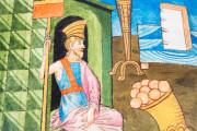 Notitia Dignitatum, Oxford, Bodleian Library, MS. Canon. Misc. 378 − Photo 22
