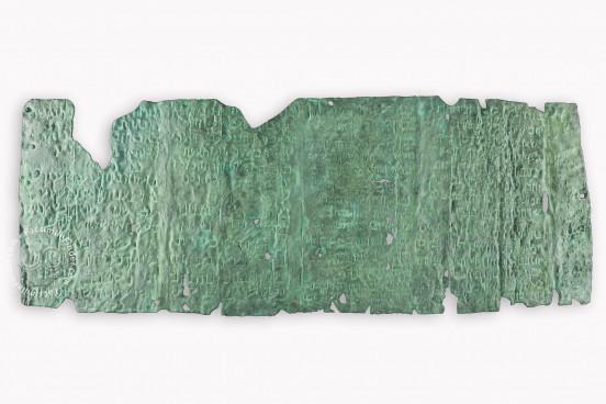 Dead Sea Copper Scroll, Fragment 3Q15 - The Jordan Museum (Amman, Jordan) − Photo 1