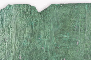 Dead Sea Copper Scroll, Fragment 3Q15 - The Jordan Museum (Amman, Jordan) − Photo 2