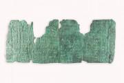 Dead Sea Copper Scroll, Fragment 3Q15 - The Jordan Museum (Amman, Jordan) − Photo 3