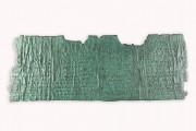 Dead Sea Copper Scroll, Fragment 3Q15 - The Jordan Museum (Amman, Jordan) − Photo 4