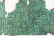 Dead Sea Copper Scroll, Fragment 3Q15 - The Jordan Museum (Amman, Jordan) − Photo 5