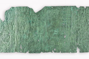 Dead Sea Copper Scroll, Fragment 3Q15 - The Jordan Museum (Amman, Jordan) − Photo 7