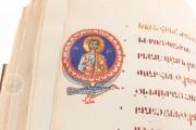 Lemberg Gospels, Warsaw, Biblioteka Narodowa, Rps 8101 III − Photo 21