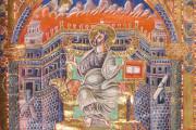 Codex Aureus of St. Emmeram, Munich, Bayerische Staatsbibliothek, Clm 14000 − Photo 6