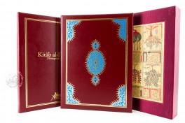 Kitâb al-Diryâq (Thériaque de Paris), Paris, Bibliothèque Nationale de France, Ms. Arabe 2964, Kitâb al-Diryâq (Thériaque de Paris) facsimile edition by Aboca Museum.
