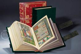 Das Da Costa Stundenbuch (Deluxe Edition), New York, The Morgan Library & Museum, MS M.399, Das Da Costa Stundenbuch (Deluxe Edition) by Adeva.