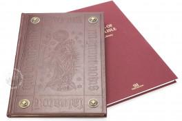 Il Salterio di Robert de Lisle, London, British Library, Arundel 83 II, Il Salterio di Robert de Lisle facsimile edition by Scripta Maneant.
