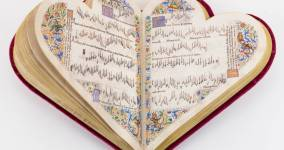 Quirky Shaped Manuscript – St. Valentine's Day