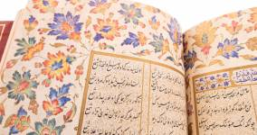 Poems in Bloom: Unraveling a Sultan's Quest for Love